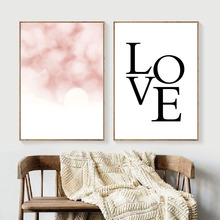 Love Quotes Wall Art Canvas Painting Nordic Posters And Prints Canvas Poster Pop Art Wall Pictures For Living Room Decor moon sun quotes nordic poster wall art canvas painting posters and prints canvas art print wall pictures for living room decor