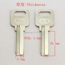 B408 дом двери пустые заготовки ключей слесарные принадлежности болванки ключей 20 шт./лот