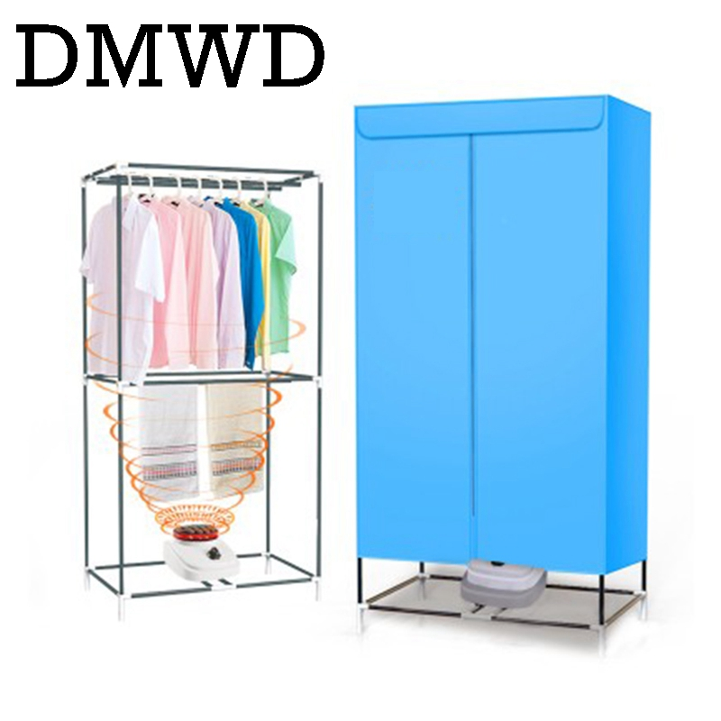 DMWD Electric clothes dryers household folding warm wind drying Wardrobe portable laundry Garment rack sterilization dryer EU US shanghai kuaiqin kq 5 multifunctional shoes dryer w deodorization sterilization drying warmth