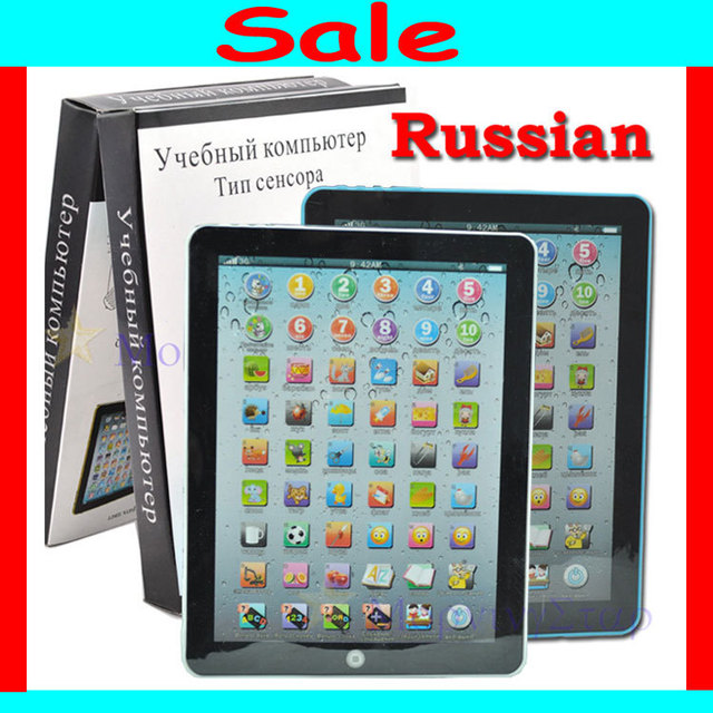 10Pcs/Lot Russian language Children Kids Educational Study Learning Machine Computer Free Shipping
