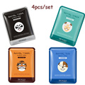4Pcs/Lot Skin Care Sheep Panda Dog Tiger Animal Facial Mask Moisturizing Oil Control Soothes Pores Wrapped Cute Face Masks