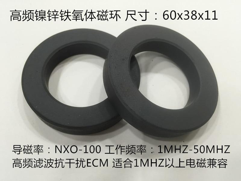 Nickel-zinc Ferrite Ring 60X38X11 NXO-100 High Frequency Filter Anti-jamming Barron, Permeability 100