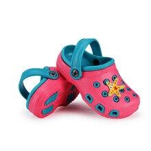 Летняя футболка для мальчиков и девочек; обувь с открытой пяткой и сабо, садовая обувь полые детские тапочки с героями мультфильмов душ детские пляжные сандалии на детей, с рисунками звездочек, Детская клоги