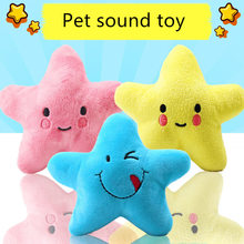 1pc Fruit Starfish for Dog Puppy Plush Sounding Squeak Fleece Pet Toys Popular