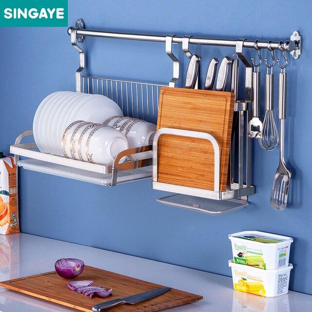 Sine 304 Stainless Steel Wall Hanging Rack Kitchen Shelf Organizer Tools Plate Spoon Storage Frame Drain