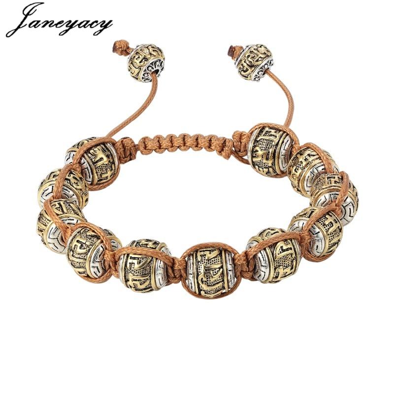 2018 Exquisite Buddhist Bracelet Men's Bracelet Women Six Words Mantra Bracelet OM MANI PADME HUM Amulet Bead Bracelet Pulseras