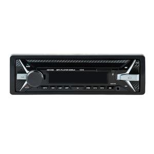Image 4 - 1010 1Din 12 ボルト車多機能 MP3 プレーヤー、 FM ラジオ、車の音楽プレーヤー、 U ディスク再生カーオーディオブルー歯 MP3 したがって playe