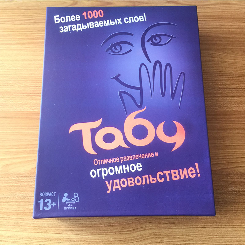 Classic Funny RUSSIAN TABOO GAME Get Together Party Family Parent-child Interactive Card Board Game Chess