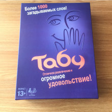 Classic Funny RUSSIAN TABOO GAME Get Together Party Family Parent-child Interactive Card Board Game Chess juior blokus classic kids board game baby desktop funny strategy game family parent child interactive educational fun toys