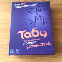 Classic Funny RUSSIAN TABOO GAME Get Together Party Family Parent child Interactive Card Board Game Chess
