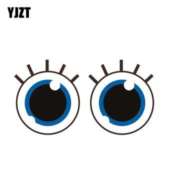 YJZT 16CM*8.5CM Cute Eyes Of Innocent Reflective Car Sticker Decal PVC 12-0738 image