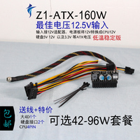 Mini ITX Motherboard PC Direct Power Panel 12VDC ATX Power Z1 ATX 160W Module 24P