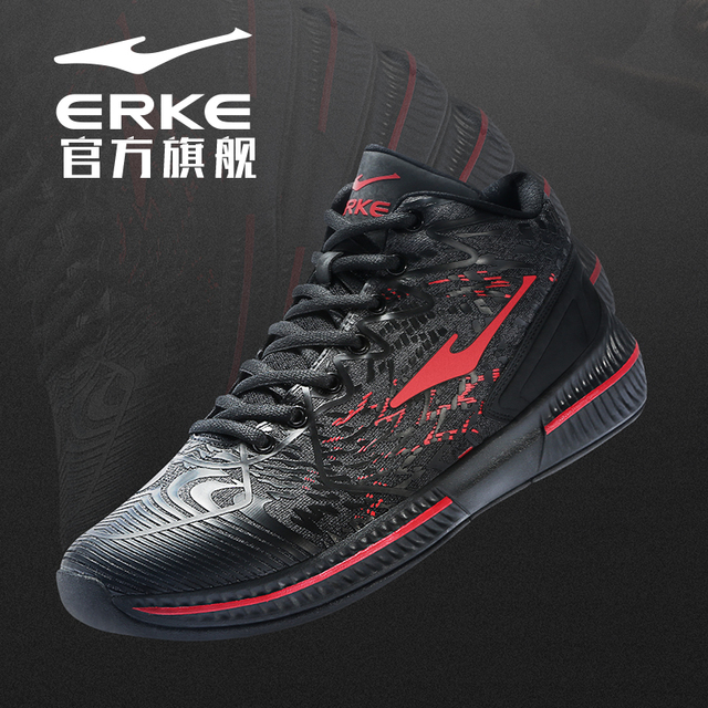 b036e84a2f0f Erke 2018 new men s basketball shoes sports shoes non slip wear resistant  cushioning cement floor basketball boots free shipping-in Basketball Shoes  from ...