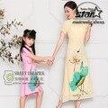 Семья Одежды Соответствия Мать Дочь Цветок Лотоса Печати Платье Китайский Cheongsam Платья Семья Мама Девушки Наряд