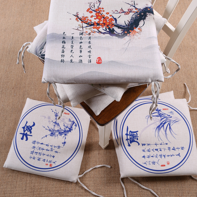 Memory Foam Chair Pad Seat Cushion Chinese Style Plum Blossom Bamboo 40x40cm Home Decor Dining Room