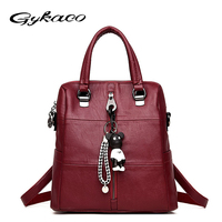 Gykaeo Double Shoulder Bag Female Multifunction Backpack Lady Soft Leather Youth Shopping Leisure Small Knapsack Women Backpacks