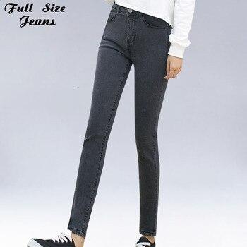 Темно-серый обтягивающие джинсы удлиненные зауженные джинсы 14 16 18 20 22 Вт 24L 32 34 36 38 40 Вт Xxxl 4Xl 5Xl плюс Размеры джинсовые штаны Высокая Талия