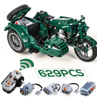 Remote Control motorcycle weapon military model building blocks technic kids toys for children