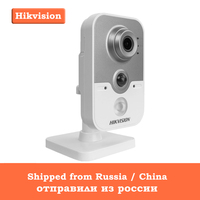 Hikvision Wireless Security IP Camera DS 2CD2442FWD IW 4MP CMOS WiFi IR Cut Night Version CCTV