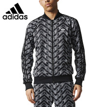 Original New Arrival 2017 Adidas Originals SST TT Men's jacket portswear