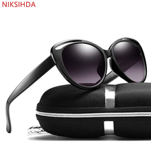 NIKSIHDA  Ms. 2019 European and American Classic Sunglasses Cat Eyeglasses Series Driving Glasses Fishing Sunglasses UV400 niksihda 2019 european and american pop polarized sunglasses fashion sunglasses anti ultraviolet sunglasses uv400