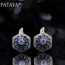 PATAYA New Original Design Limited 585 Rose Gold Luxury Micro wax Inlay Natural Zircon Drop Earrings Women Wedding Party Jewelry
