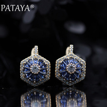 PATAYA New Original Design Limited 585 Rose Gold Luxury Micro-wax Inlay Natural Zircon Drop Earrings Women Wedding Party Jewelry