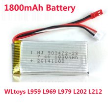 1800mAh Li-po battery for Wltoys L959 L202 l L969/ /L212/L222 RC Car Free Shipping