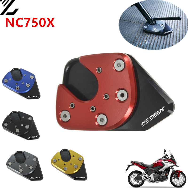 NC750X Logo For Honda Nc750x Nc 750x 2017-2018 Moto Accessories CNC High Quality NC750X Side Stand Enlarge Extension Plate