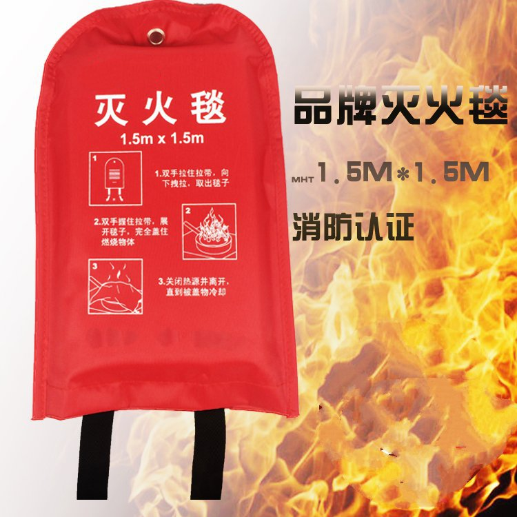 Free shipping 1.5 m X1.5 m fiberglass fire blanket to escape blanket fire certification genuine new 1 5mx1 5m fiberglass household fire blanket emergency survival fire tents personal safety fire extinguisher tents