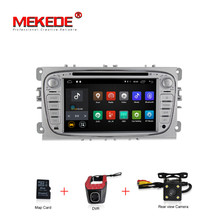 Free shipping!support 4G SIM Android 7.1 2G RAM Car DVD Player RDS Radio GPS For FORD Mondeo S-MAX Connect FOCUS 2 2008-2011
