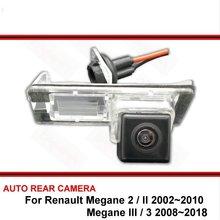 Для Renault Megane II III Megane 2 3 2002- камера заднего вида ночного видения камера заднего вида Автомобильная камера заднего вида HD CCD