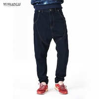 MORUANCLE Fashion Mens Baggy Hip Hop Jeans Pants Drop Crotch Loose Denim Trousers For Big And