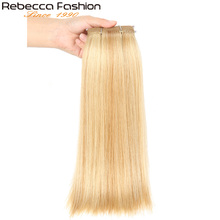 Rebecca Pre-colored Brazilian Straight Human Hair Bundles Ombre Blonde Color Remy Hair Extensions 113 Grams 1 pc P10/16 P27/613