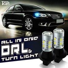 Tcart авто светодиодные дневного света Поворотники передние света автомобилей DRL светодиодные Уинкер лампа белый + желтый лампы 20 Вт t20 7440 WY21W
