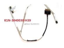 노트북 lcd lvds 화면 케이블 msi K1N 3040030 H39 MS 16J1 ms16j1 MS 16J5 1920*1080 신규 및 원본