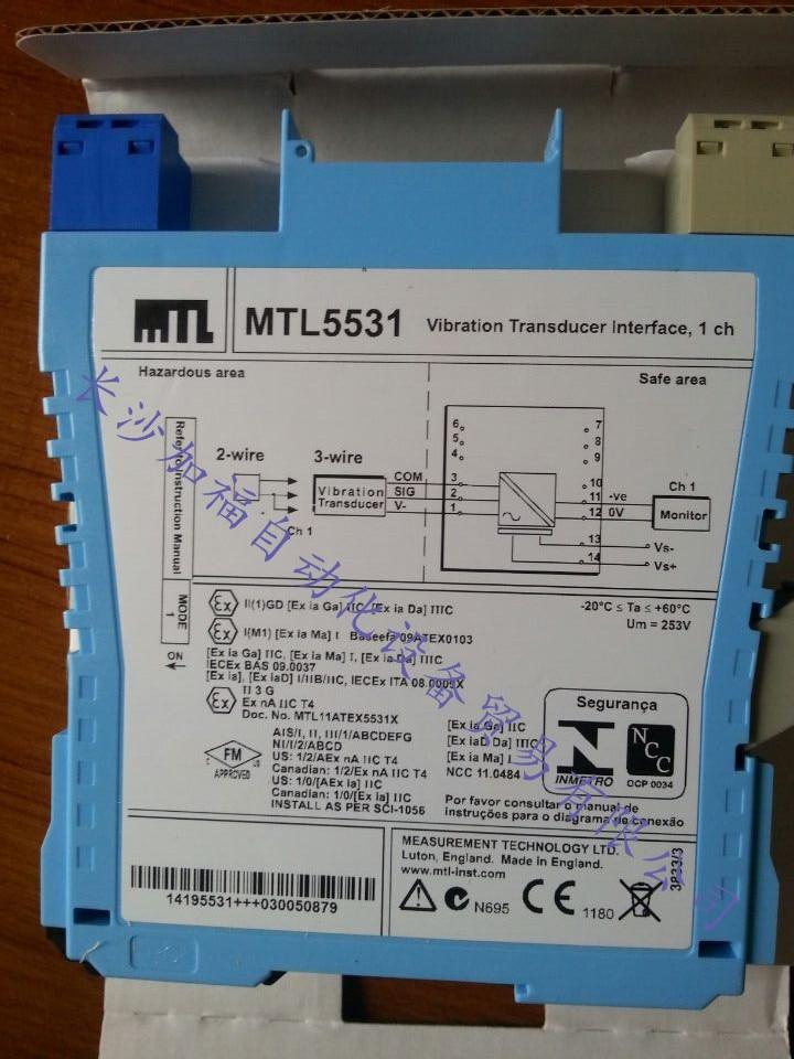 Free Shipping   Safety Grating Vibration Sensor MT5531