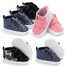 Canvas Classic Casual New Brand Baby Boys Shoes