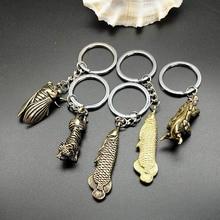 Real Copper 3D Animal Key Chain High Quality Simulation Arowana Cicada Tiger Bull Brass Car Key Ring Party New Gift Keychain