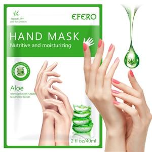 Moisturizing Hand Masks Aloe E