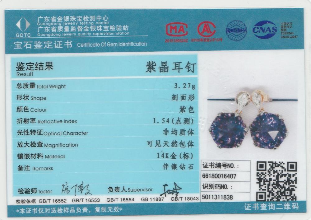 Продвижение и топ продаж 5.58CT 14 К золото Аметист и алмазный кулон