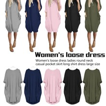Women Casual Loose Dress with Pocket Ladies Fashion O Neck Long Tops Female T Shirt Harajuku Dress Street wear Plus Size casual women o neck pocket summer asymmetric baggy plus size retro long harajuku dresses loose female