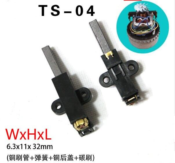 Vacuum Cleaner Parts  Carbon brush set 6.3X11X32mm TS-04