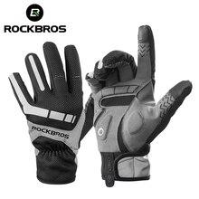 Лыжные перчатки ROCKBROS, ветрозащитные термоперчатки с сенсорным экраном для зимы, для мужчин и женщин, для спорта, сноуборда, толстые противоскользящие перчатки для катания на лыжах