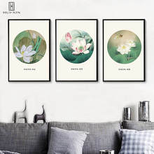 Beautiful Flowers Lotus Set Unframed HD Paintings Green Lotus Leaf Decorative Canvas Posters Wall Art For Living Room Decor wall art abstract canvas printing modern posters gorgeous lotus leaf lotus root in lake decorative paintings for home decoration