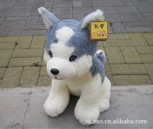 small cute plush sitting husky dog toy high quality husky dog doll about 32cm