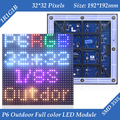 5500CD/m2 Outdoor 1/8 Scan 3in1 SMD3535 full color P6 LED display module 192*192mm 32*32 pixels