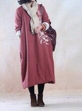 Выпуск продукта зимой 2015 года, оригинальный дизайн 100% хлопок белье хлопок вышивка женщины сыпучих большой ярдов
