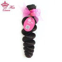 Kraliçe Saç Ürünleri Brezilyalı Gevşek Dalga Remy Saç Demetleri 10