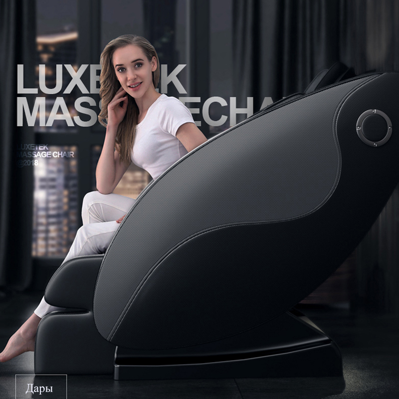 2019 4D massage chair household full automatic kneading multifunctional space capsule elderly massage machine electric sofa
